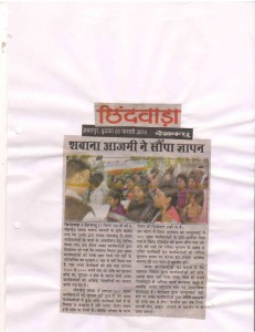 Gyapan for payment of ASHA workers-page-001
