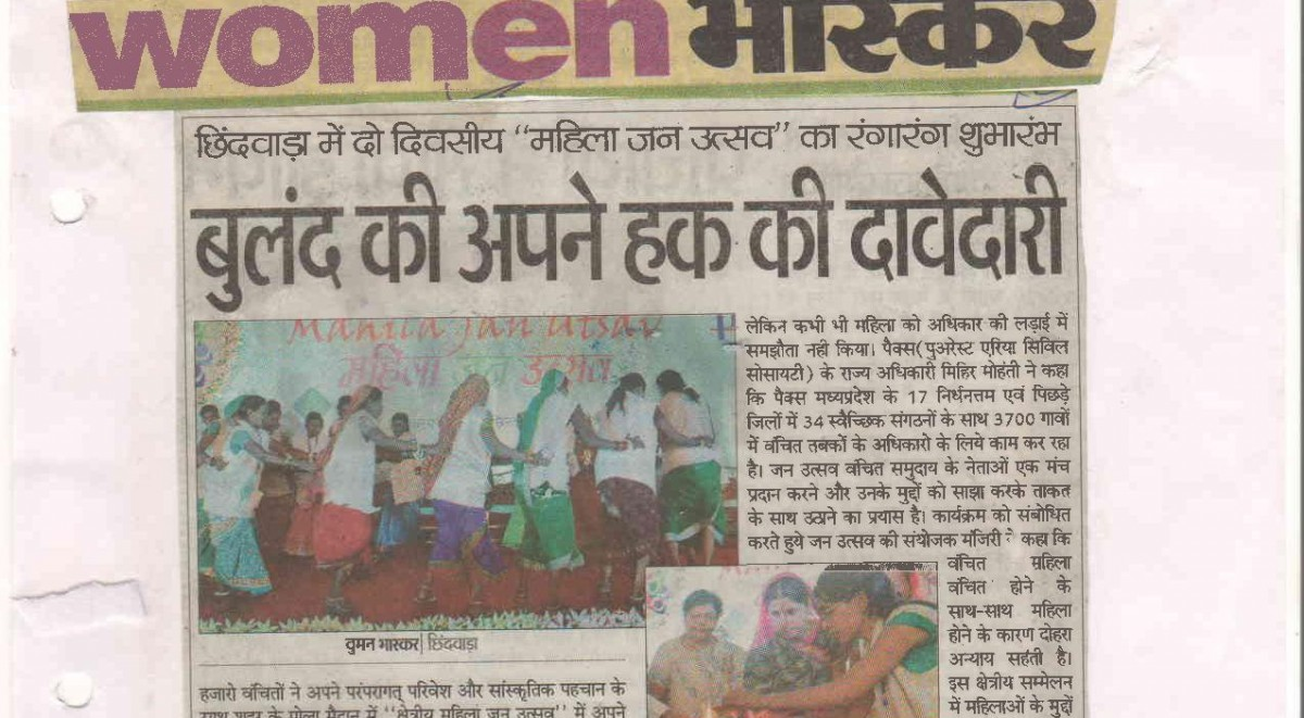 Mahila Jan Utsav under PACS project-page-001