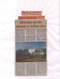 Opening of Ek Sath campaign-page-001