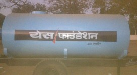 water-security